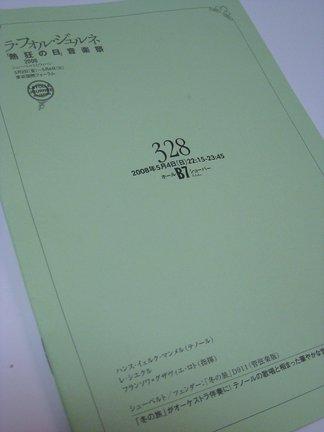 Img_28041
