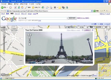 Paris2_4