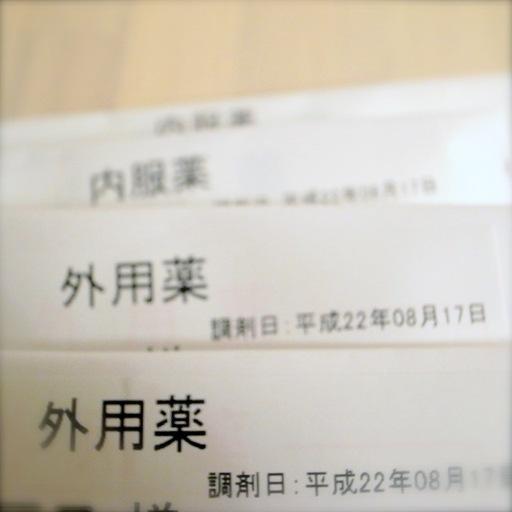 R0021535_2