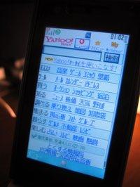 Img_40201_3