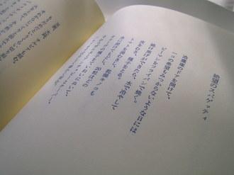 Img_6589