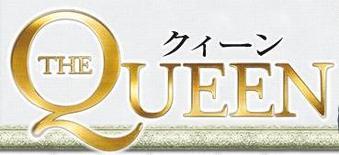 Queen_1